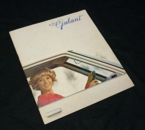 galant-catalog1