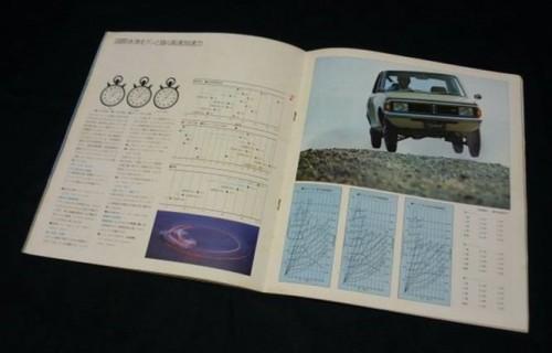 galant-catalog2