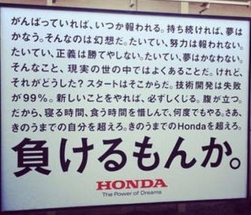 hondacmcopy1