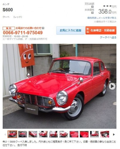 hondas500kakaku1