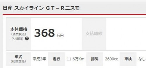 r32kakaku1