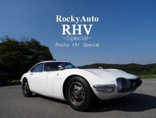 rockeyauto1